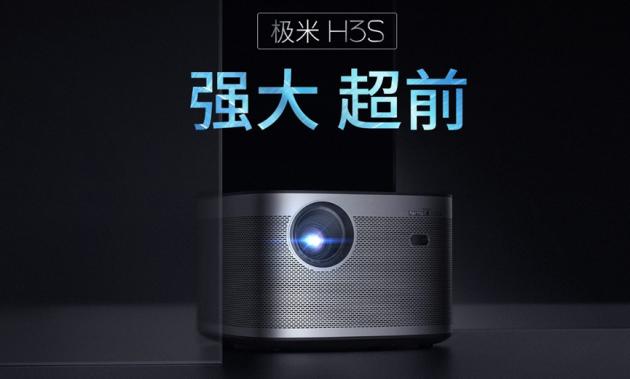 """光影改变生活,极米科技投影仪极米H3S再创""""新高"""""""