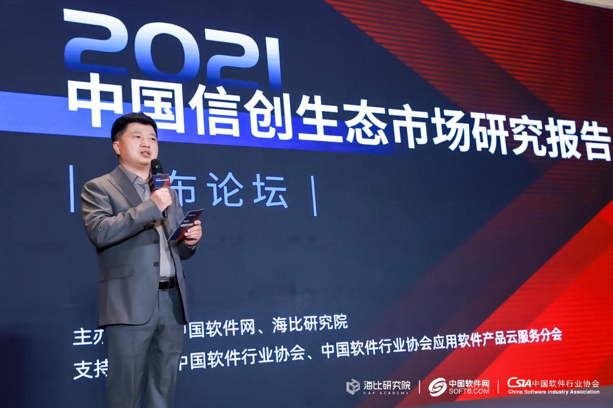 2021信创竞争格局:华云数据进入信创平台产品竞争力三强