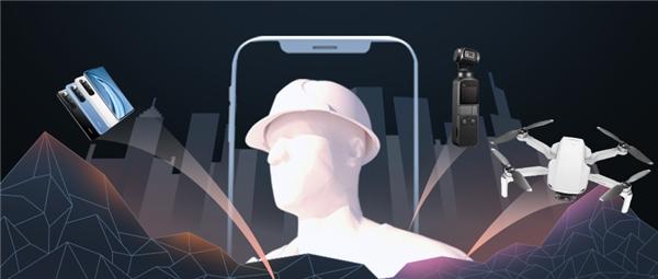 千寻位置开启「你好测绘人」抖音短视频大赛,送大疆无人机、小米手机