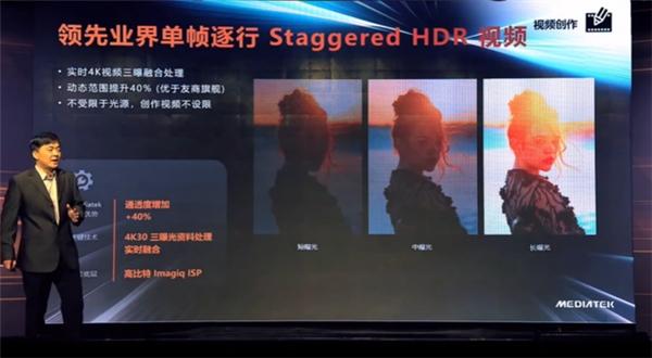 支持4K和全通路HDR视频拍摄关键靠芯片,天玑1200解决了这一问题