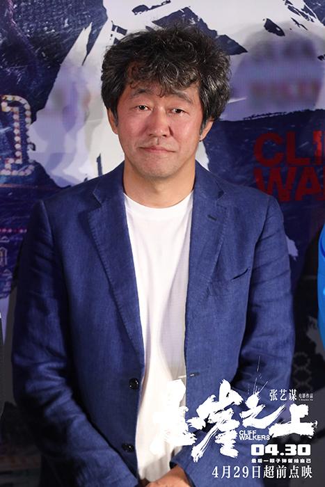 编剧全勇先在《悬崖之上》首映礼现场。
