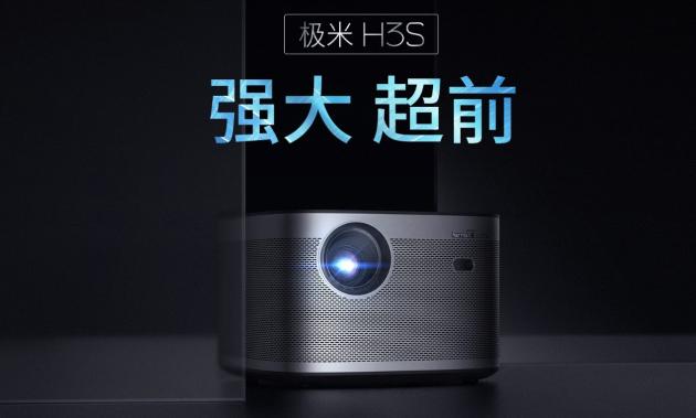 """""""从新出发"""",极米科技投影仪极米H3S带你感受超前智能体验"""