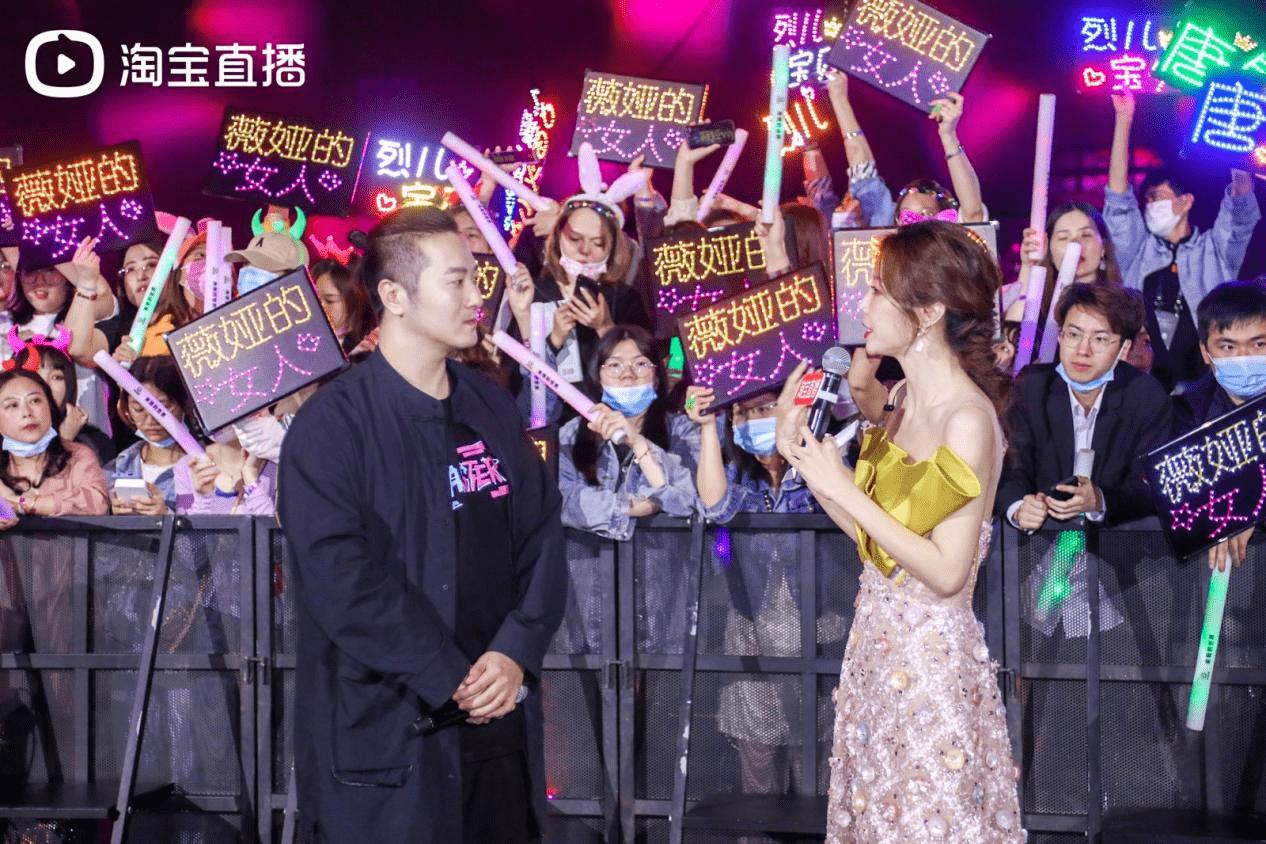 谦寻荣获2021淘宝直播盛典26项大奖,薇娅携团队惊艳亮相红毯