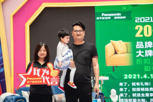"""2021年""""松下住空间""""惠州旗舰店首届厂购会圆满成功"""