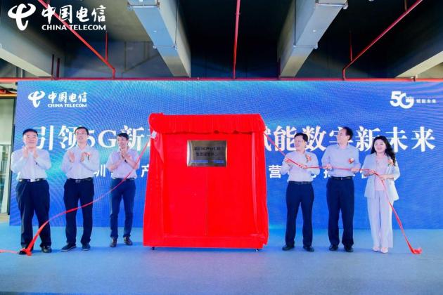 """云天励飞、电信、创维等企业成立""""5G+8K+AI+云""""联合实验室,探索技术融合新方式"""