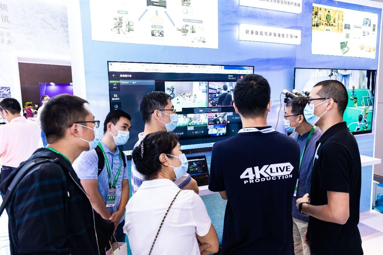 打卡2021世界超高清大会,4K花园打造超高清裸眼3D视频创意吸睛