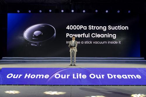 追觅科技举办全球发布会 清洁家电6款新品重磅登场