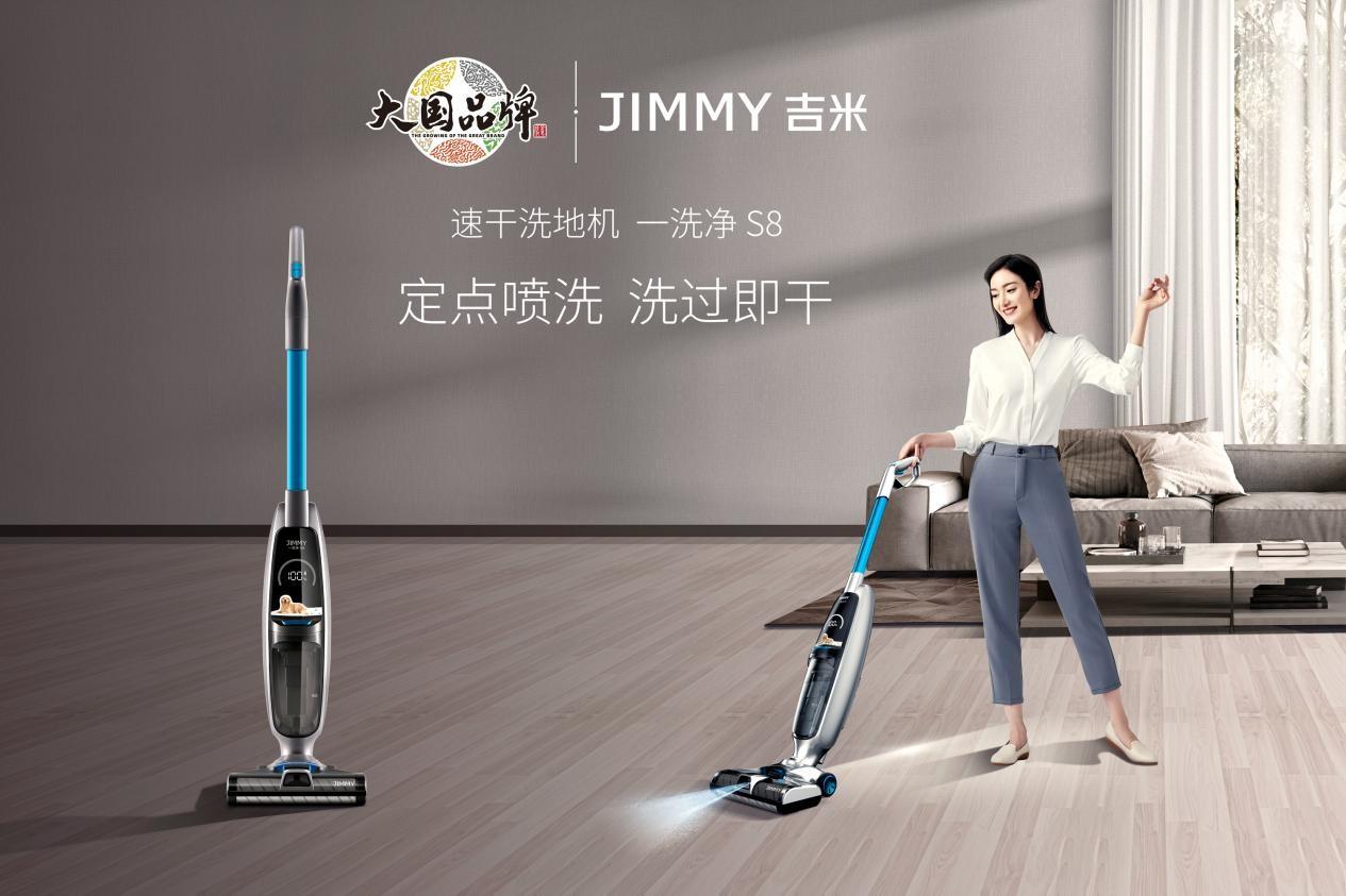 莱克亮相中国自主品牌博览会,全面彰显大国品牌风范