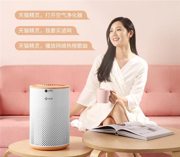5月10日中国品牌日来袭,新颐空净成为空净品牌亮点