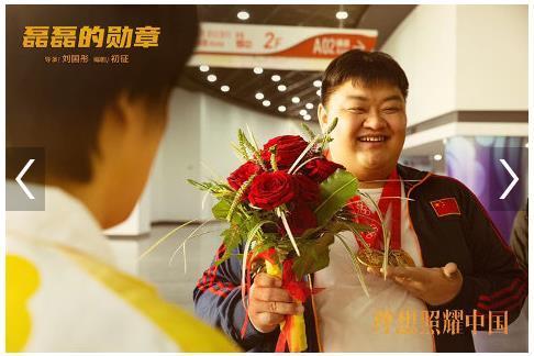 系列短剧《理想照耀中国》之《磊磊的勋章》今日播出