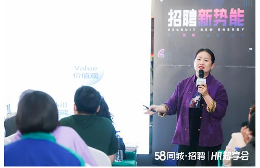 58同城神奇月围绕HR职业技能提升 多城联动举办主题式口碑活动