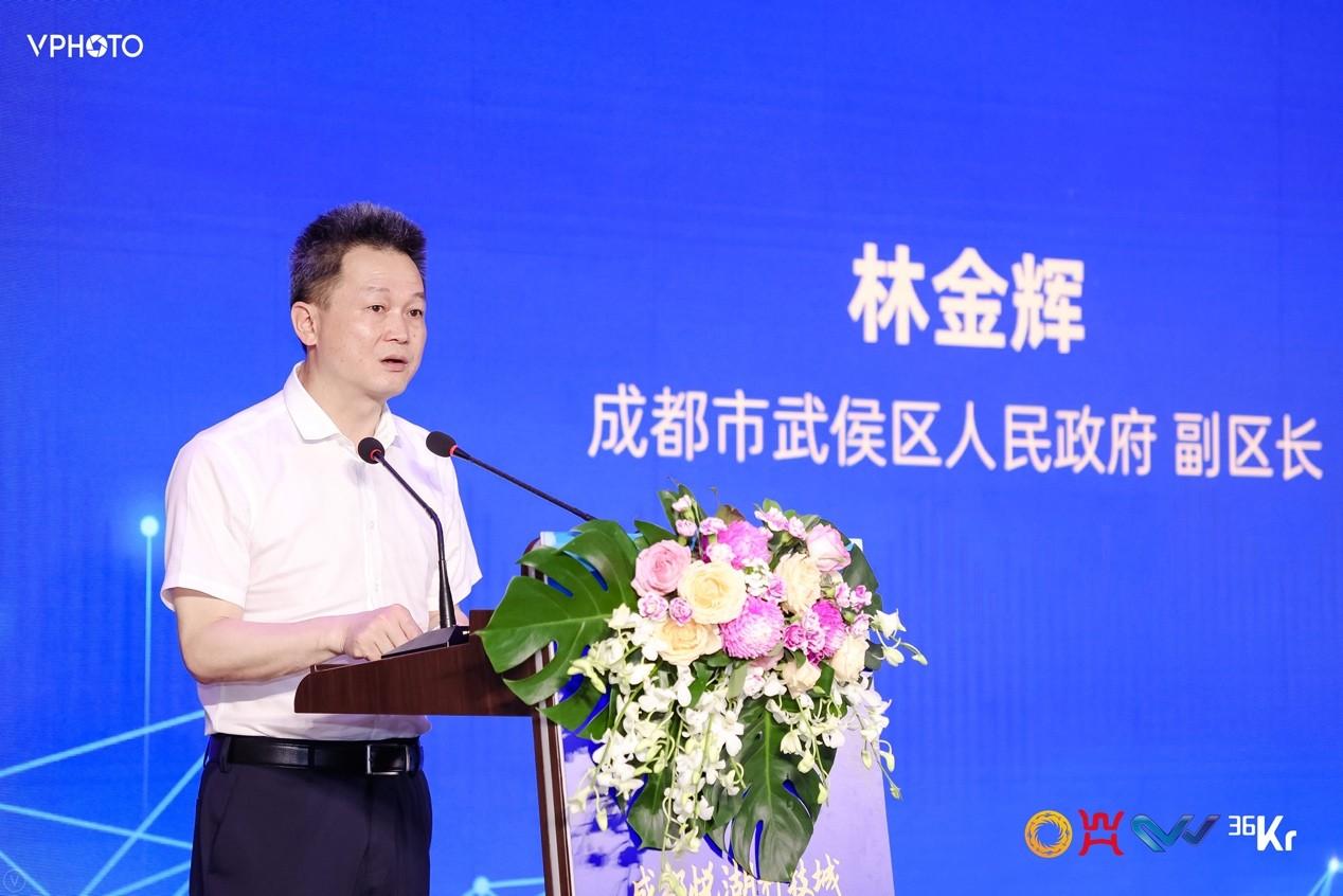 亮相2021中国基金合伙人未来峰会 成都悦湖科技城释放了什么信号
