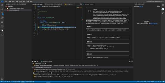 """为代码""""捉虫"""",华为云发布代码安全检测服务SecSolar"""