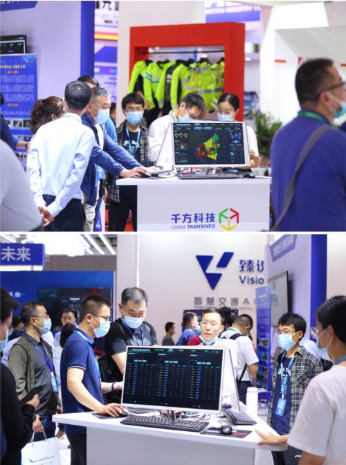 千方科技亮相第十二届交博会 众多创新成果展出成焦点