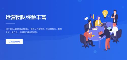 私域运营利器众盟BizChat为企业降本增效 提振效益