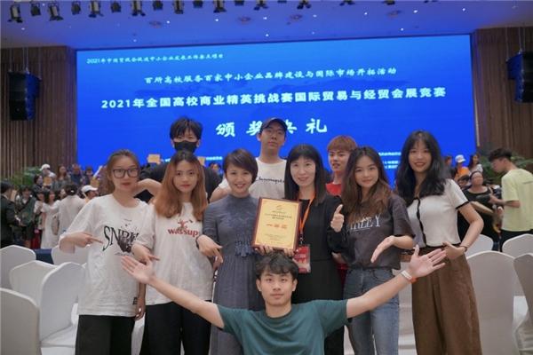 智赢未来,铼锶信息支持广州城市理工学院在全国商业精英挑战赛荣获一等奖
