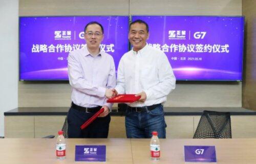 G7物联与正星科技战略携手,为能源消费终端行业技术变革