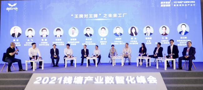 凸显CVC 2.0生态优势:联想创投携成员企业走进杭州,共创未来工厂