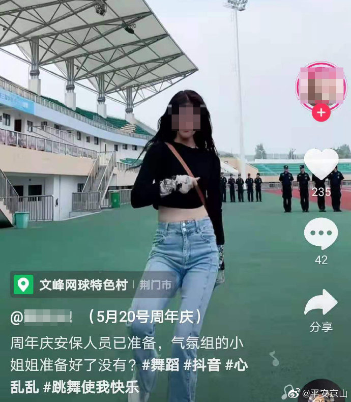 熊某发布涉嫌辱警的视频截图,该视频已删除。来源:京山市公安局