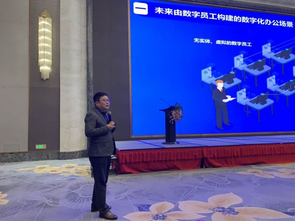 数字化升级从财会行业开始 实在智能应邀出席第七届国际管理会计教育联盟高峰会