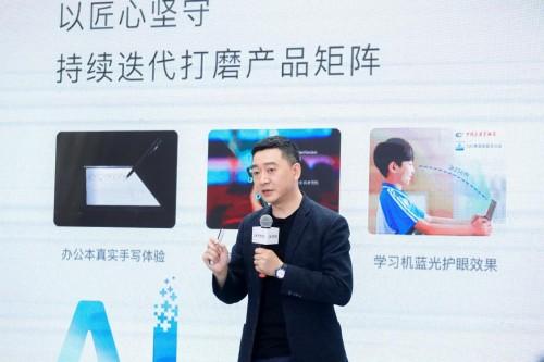 消费者业务年增速超30% 科大讯飞赵翔揭秘四大关键因子