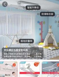 3小时改变阳台生活方式!京东618用五大阳台场景让居家空间体验再升级