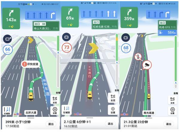 百度地图与中国移动签署战略合作协议 以高精度车道级导航展现极致出行服务