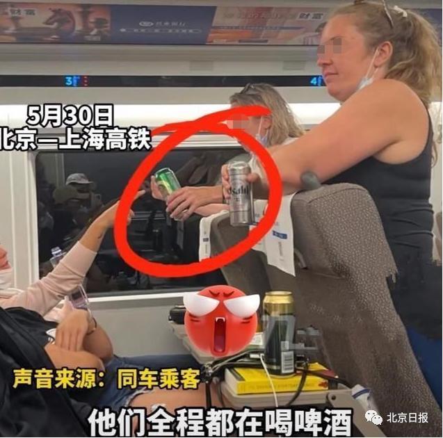 多名外籍乘客坐高铁,不戴口罩喝酒聊天!铁路部门回应