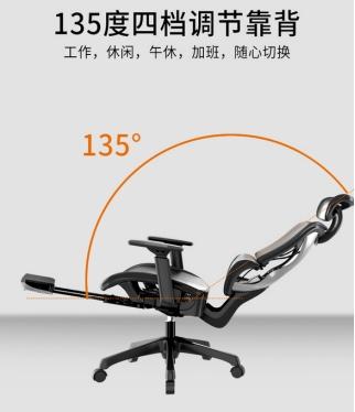 """真正的国民电脑椅来了!京东居家X永艺反向定制电脑椅""""XY""""618首发"""