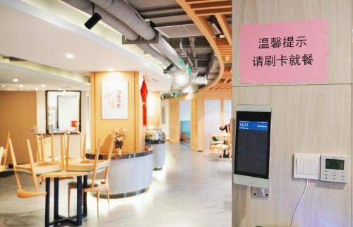 浙江农发集团园区智能化升级,宇泛助力共创万物互联新时代