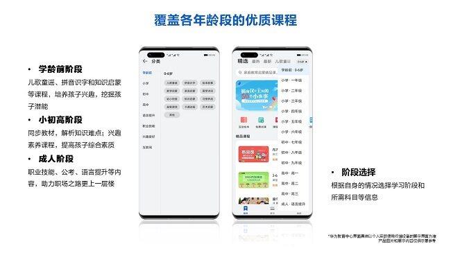 http://upload.ikanchai.com/2021/0602/1622598530193.jpg