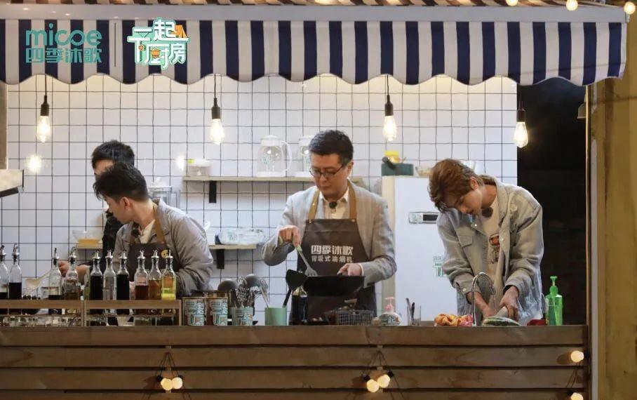 《一起下厨房》正式开播,四季沐歌厨电演绎时尚田园水果派对