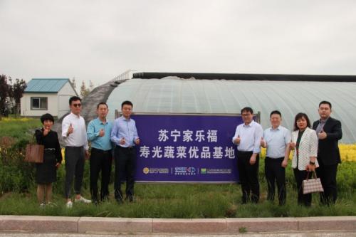 联合品牌商携手产业带,苏宁易购618提速供应链开放建设
