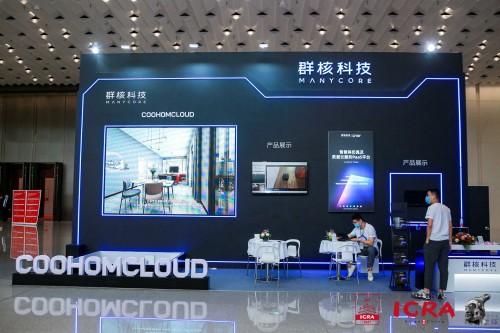 群核科技Coohom Cloud亮相ICRA 2021 让智能体更智能
