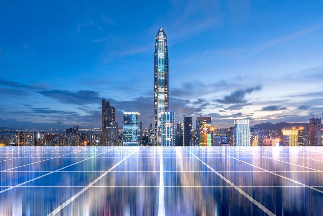 平安智慧城市赋能数字政府建设 智慧政务服务跑出深圳速度新篇章