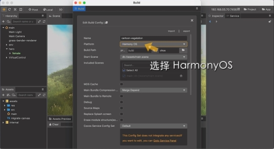 图形用户界面, 应用程序, Teams描述已自动生成