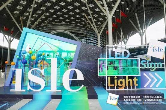 ISLE 2021圆满落幕,海康威视WonderHub 斩获专业大奖