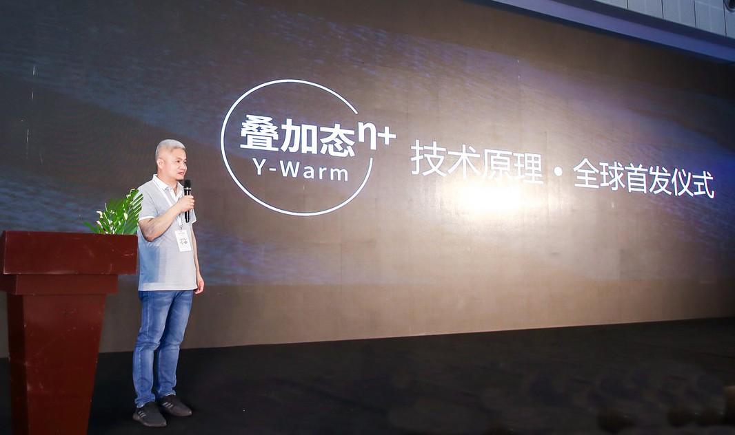 上海运动户外展 叠加态冷隔绝材料技术原理全球首发