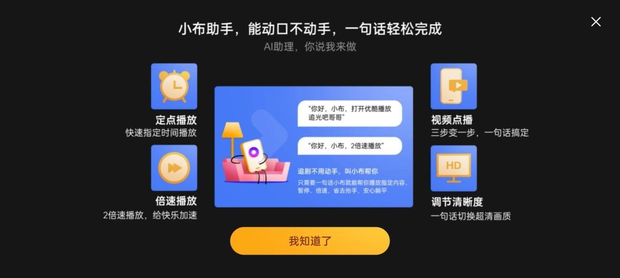用科技让生活怦然心动,OPPO小布助手新春营销斩获虎啸奖多项殊荣