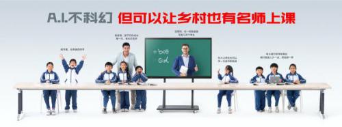 2021虎啸奖,科大讯飞蝉联电子产品与设备类金奖