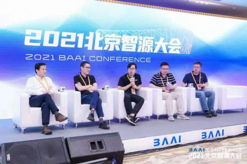 一流科技创始人袁进辉博士参加智源大会,共谈AI系统发展趋势