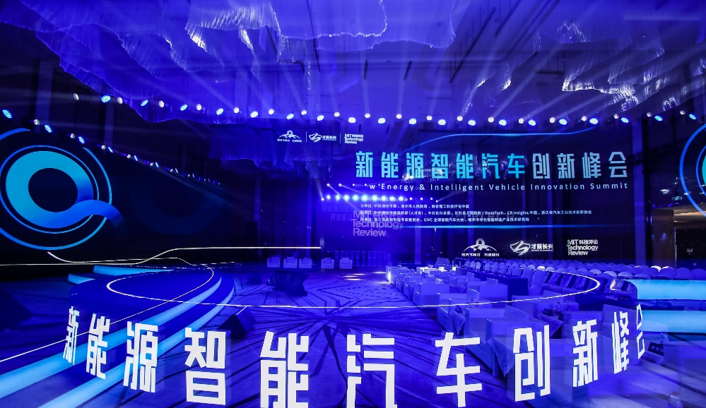 芯驰科技入选2021年中国新能源智能汽车创新企业榜单