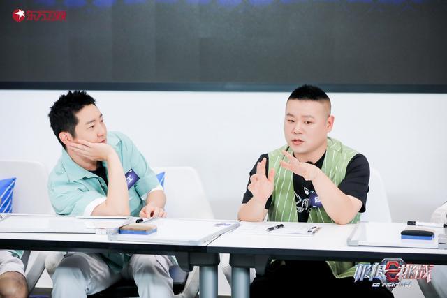 岳云鹏邓伦成《极限挑战》导演 自行策划开启幸福新模式