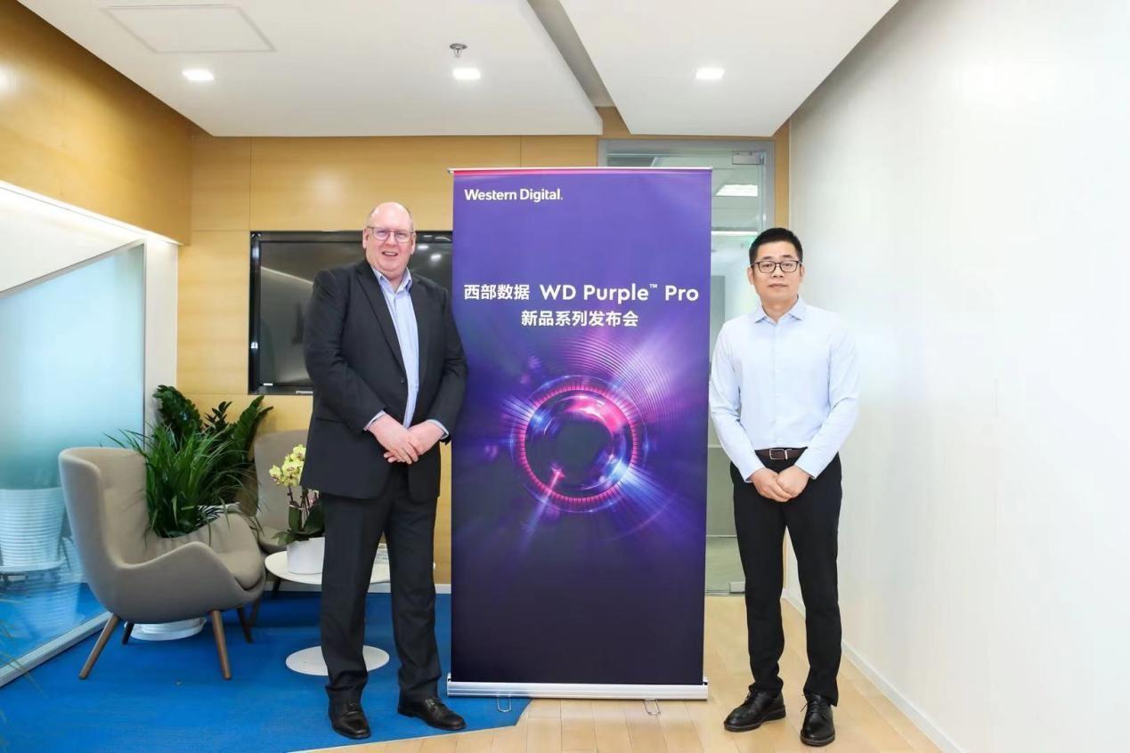 西部数据推出WD Purple Pro 系列 为构建人工智能应用而生