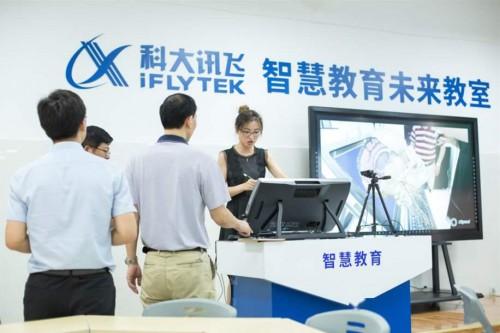 科大讯飞刘庆峰:用人工智能赋能教育的星辰大海