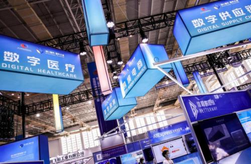 宇泛智能亮相中国-中东欧国家博览会,持续推动中国科技国际化进程