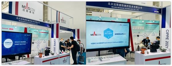 Gridsum COMPaaS亮相能源装备盛会,国双助力工业互联网行稳致远