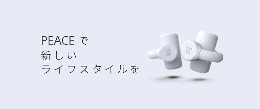 不入耳超舒适 夏日首选耳机:earsopen逸鸥真无线骨传导耳机