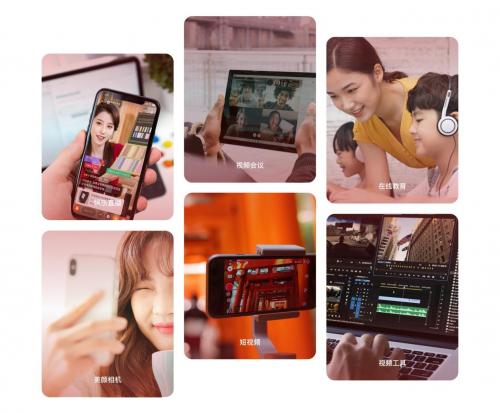 """打造AI+音视频一体化服务,ZEGO即构科技AI视觉产品""""ZEGO Effects""""正式上线"""