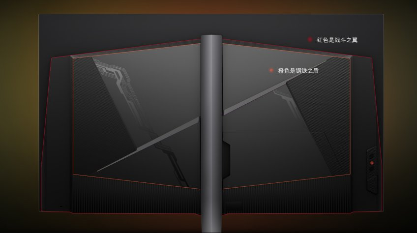 """创维首款OLED电竞显示器G90布局""""专业化+高端化""""新赛道"""